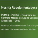 Norma Regulamentadora NR 07 – PCMSO – Programa de Controle Médico de Saúde Ocupacional - Atualizada – 2020